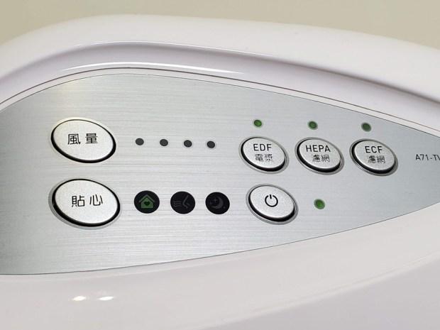 清淨機可以100%過濾髒污?可以!克立淨 A71實測給你看!還有電漿殺菌瞬間滅殺病菌毒 20200422_190320
