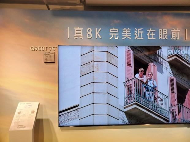 三星 2020 QLED 8K 電視來囉!你絕對沒想過電視可以這麼多變 20200425_132337-1