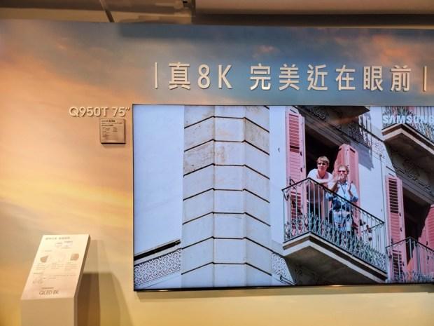 三星 2020 QLED 8K 電視來囉!你絕對沒想過電視可以這麼多變 20200425_132337