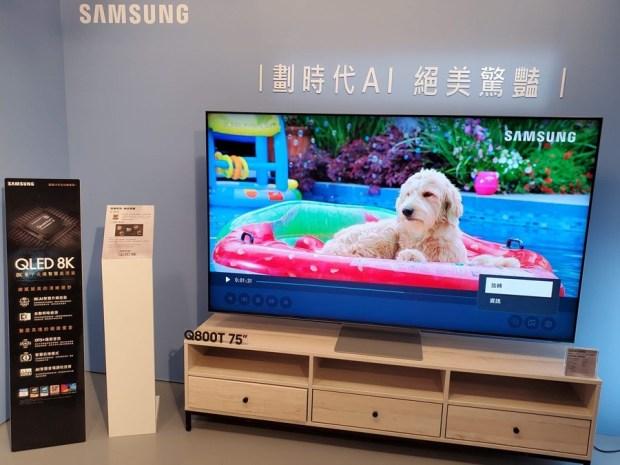 三星 2020 QLED 8K 電視來囉!你絕對沒想過電視可以這麼多變 20200425_132604