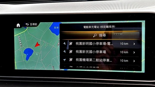 [試駕] 讓人合不攏嘴的賓士首款電動車 Mercedes-Benz EQC 400 4MATIC 運動版 20200502_143918