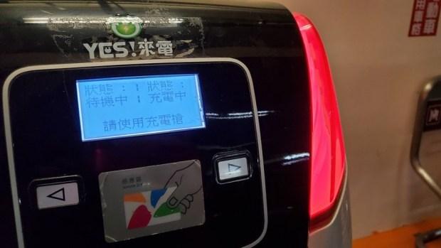 [試駕] 讓人合不攏嘴的賓士首款電動車 Mercedes-Benz EQC 400 4MATIC 運動版 20200502_162133