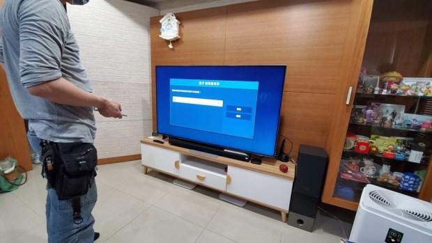 [體驗] 三星 QLED 8K 量子電視 Q800T、QLED 4K 量子電視 Q95T,超高 CP 值讓你更輕鬆打造耳、目一新的視聽體驗 (還有 Soundbar Q70T 介紹) 20200520_101429