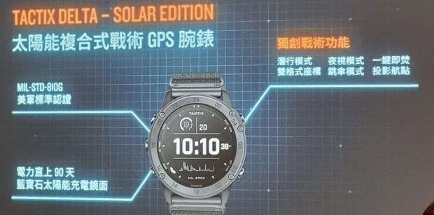 Garmin 推出全新太陽能智慧穿戴手錶,5 倍電力、續航可達 90 天 20200714_145949