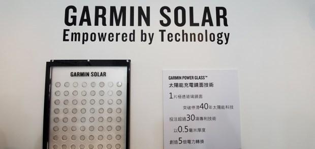 Garmin 推出全新太陽能智慧穿戴手錶,5 倍電力、續航可達 90 天 20200714_153406