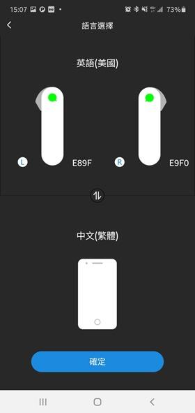 [評測] 是真無線藍芽耳機,也是你的隨身翻譯:募資破 400 萬台幣的 Timekettle M2 離線翻譯耳機 Screenshot_20200831-150705_Timekettle