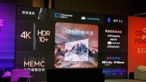 65吋 4K HDR+ 智慧電視不用 17,000 元! 小米智慧顯示器終於來了! 20201020_140820