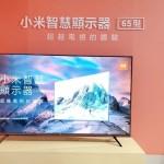65吋 4K HDR+ 智慧電視不用 17,000 元! 小米智慧顯示器終於來了!