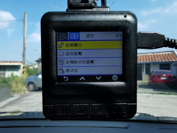 升級超有感!大通PX HR7 PRO 行車紀錄器 真HDR+Starvis 日夜錄影明亮清晰 IMG_20201117_101547