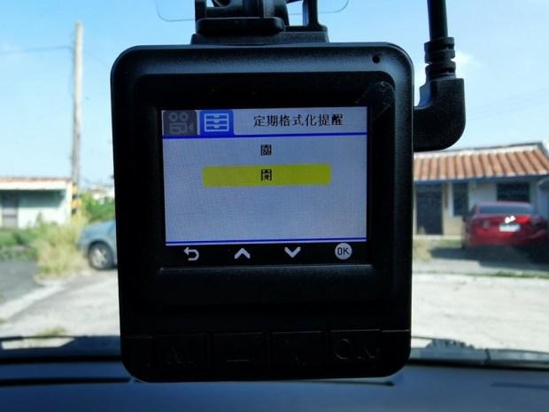 升級超有感!大通PX HR7 PRO 行車紀錄器 真HDR+Starvis 日夜錄影明亮清晰 IMG_20201117_102105