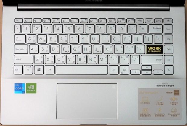 ASUS VivoBook S14 評測:搭載 Intel 最新 11 代處理器,搭配 ASUS 智慧效能技術,性能提升更有感 C031277-2