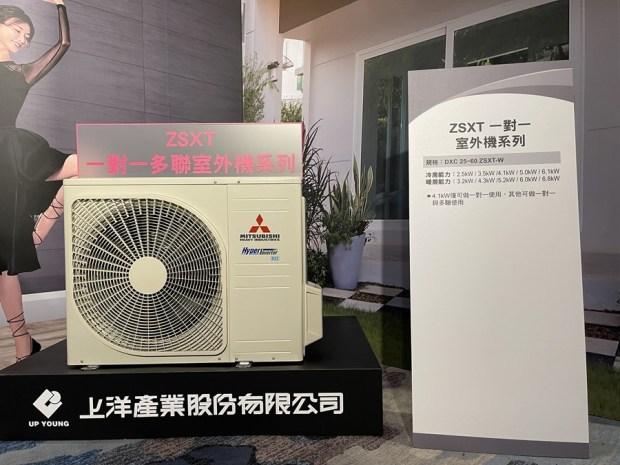 三菱重工空調新機齊發,贊助台灣新創打造舒適空間 IMG_4521