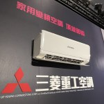 三菱重工空調新機齊發,贊助台灣新創打造舒適空間