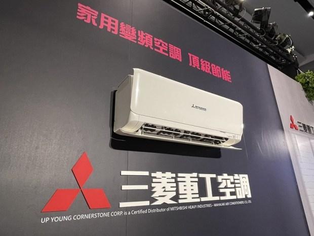 三菱重工空調新機齊發,贊助台灣新創打造舒適空間 IMG_4529