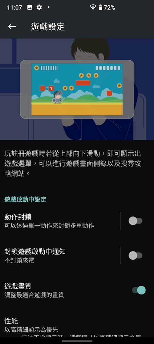 方面兼備!SHARP AQUOS sense4 Plus 大螢幕防水手機,萬元內平價機值得參考! Screenshot_20201218-110754
