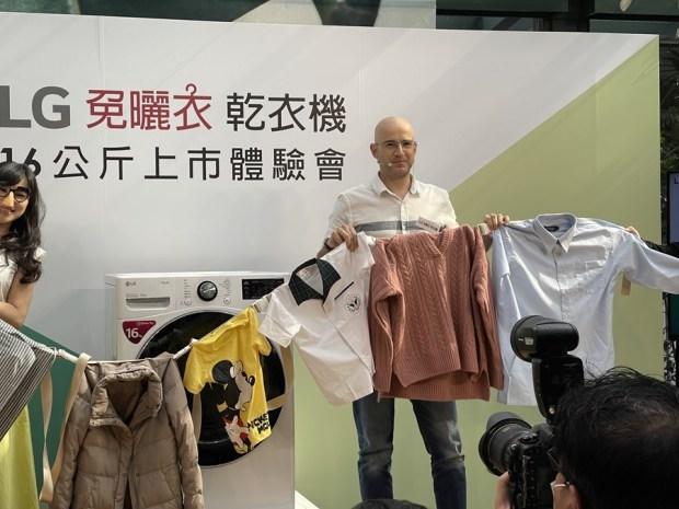 LG 推出超大 16 KG 容量乾衣機,Heat Pump 除濕式乾衣更省電還能消滅 99.9% 居家塵螨 IMG_5570