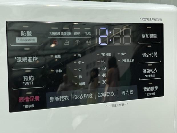 LG 推出超大 16 KG 容量乾衣機,Heat Pump 除濕式乾衣更省電還能消滅 99.9% 居家塵螨 IMG_5576