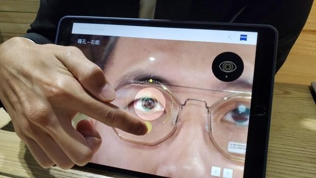 這不就是 3C 族夢寐以求的眼鏡嗎!LINDBERG Air Titanium Rim 鏡架搭配蔡司數位鏡片Digital Lense,解決你眼睛的「疑難雜症」 20200901_142335