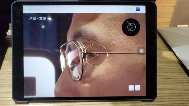 這不就是 3C 族夢寐以求的眼鏡嗎!LINDBERG Air Titanium Rim 鏡架搭配蔡司數位鏡片Digital Lense,解決你眼睛的「疑難雜症」 20200901_142357-1