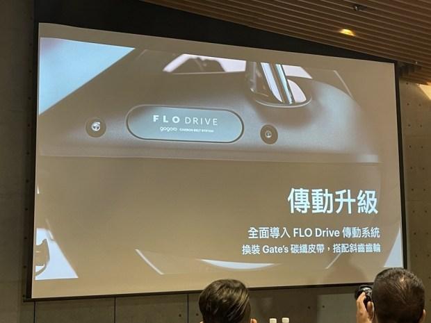 Gogoro 2021 新式車款報到!新系列 Gogoro S2 Premium 亮相、Gogoro 2S、Gogoro 2 Delight、Gogoro 3 Premium 升級不加價! IMG_7466
