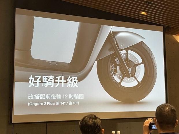 Gogoro 2021 新式車款報到!新系列 Gogoro S2 Premium 亮相、Gogoro 2S、Gogoro 2 Delight、Gogoro 3 Premium 升級不加價! IMG_7470