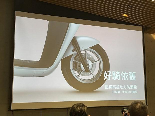 Gogoro 2021 新式車款報到!新系列 Gogoro S2 Premium 亮相、Gogoro 2S、Gogoro 2 Delight、Gogoro 3 Premium 升級不加價! IMG_7479