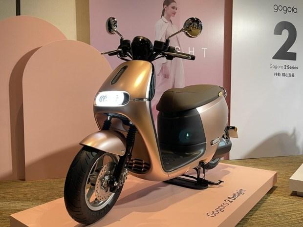Gogoro 2021 新式車款報到!新系列 Gogoro S2 Premium 亮相、Gogoro 2S、Gogoro 2 Delight、Gogoro 3 Premium 升級不加價! IMG_7514