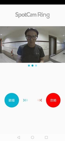 超簡單安裝免佈線SpotCam Ring 2 1080P 真雲端全無線智慧 Wi-Fi 視訊門鈴攝影開箱 Screenshot_20210225_160153_com.spotcam
