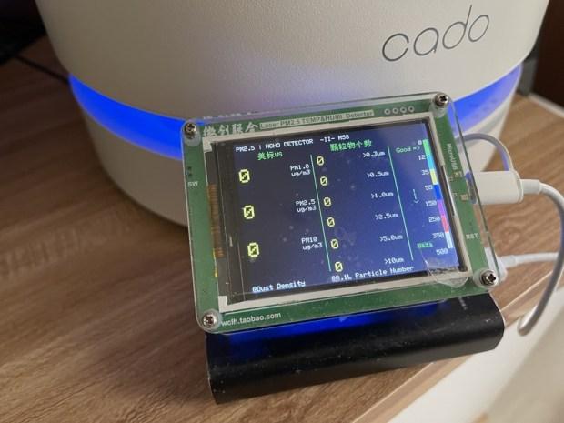 cado LEAF 120 評測:金屬兼具溫潤質感,全方位360度,擺在桌上都好看的空氣清淨機 IMG_7856