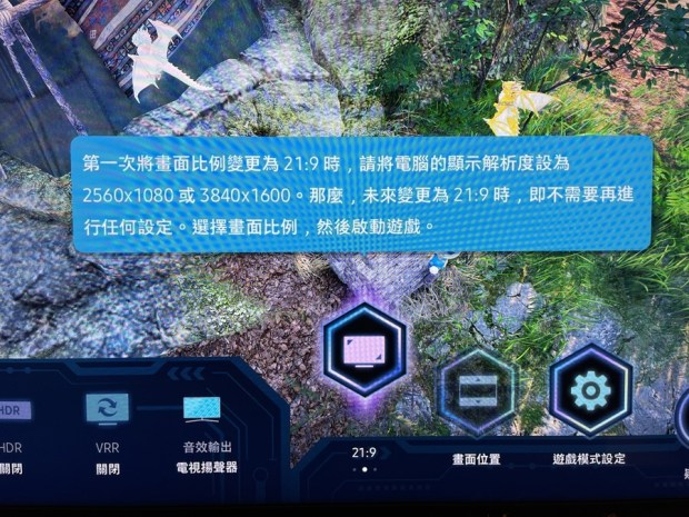 頂規不頂貴!Samsung Neo QLED 8K 量子電視再次突破極限,體驗絕妙影音饗宴不是夢 IMG_7943