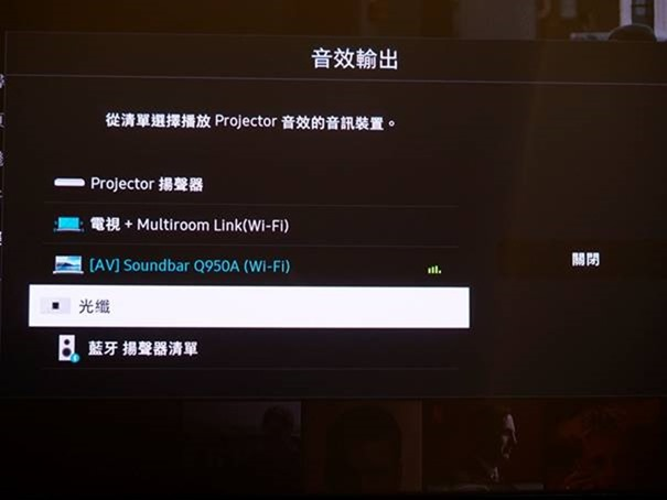 三星首款超短焦雷射4K智慧電視 The Premiere來了!三款 Lifestyle TV 規格再升級 clip_image016