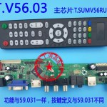 T.V56.03 Samsung, Sony, LG All Firmware Free Download