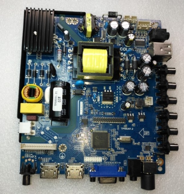 VS.TP56U61.2 Software Free Download