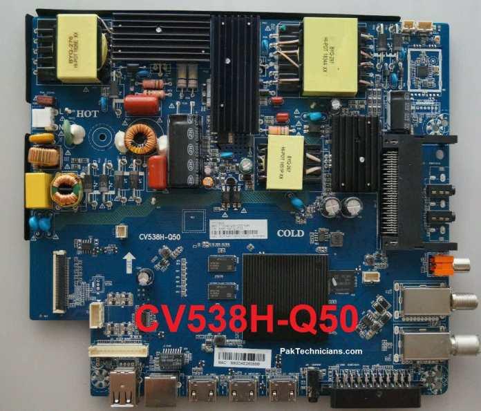 CV538H-Q50 Firmware Free Download