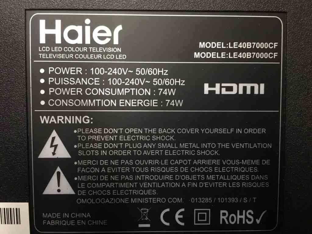 TP.SIS231.PT71 Haier Firmware