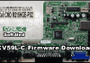 CV59L-C Firmware Download