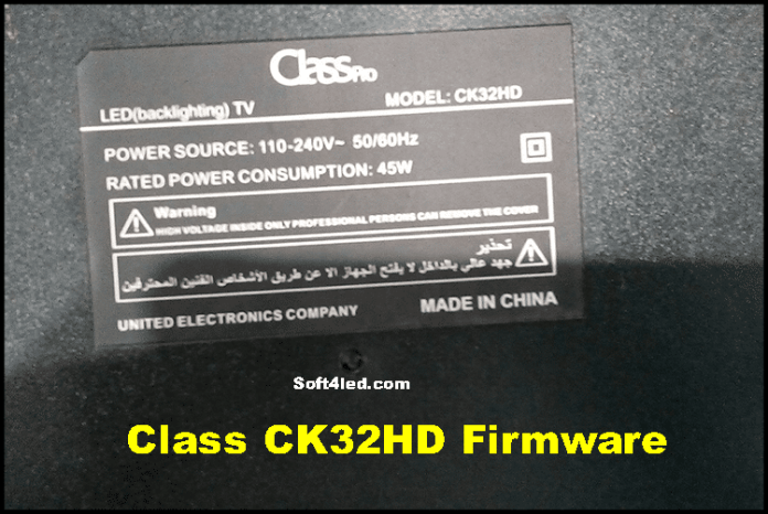 Class CK32HD Firmware/Software Free Download