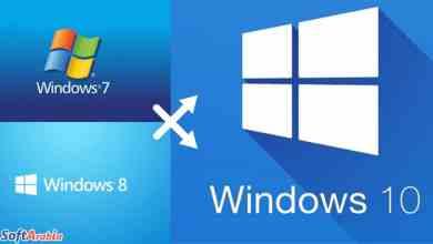 صورة شرح طريقة الترقية لويندوز 10 وكيفية تحويل ويندوز 7 أو 8.1 إلى Windows 10