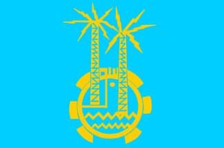 Flag of Aswan