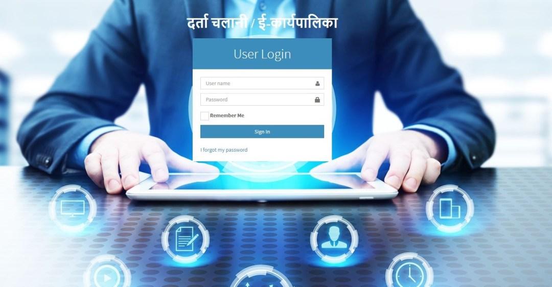 Darta Chalani Management System Software