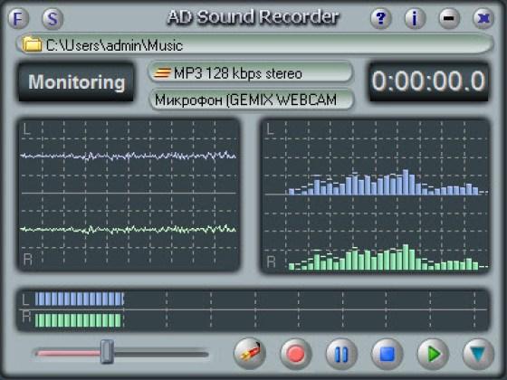Adrosoft AD Audio Recorder windows