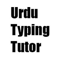 Urdu Typing Tutor Download full version