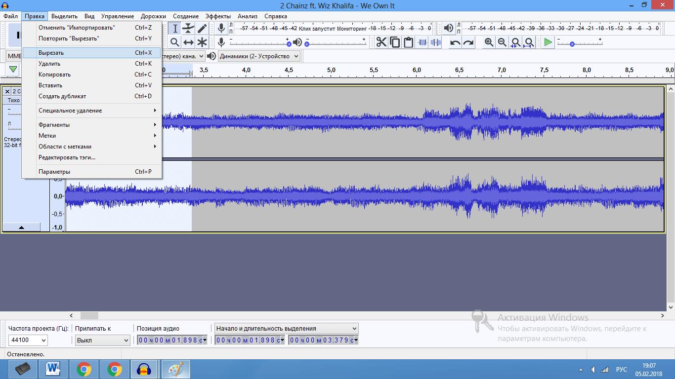 Édition d'enregistrements audio