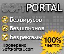 скачать GroupDownloader с SoftPortal.com