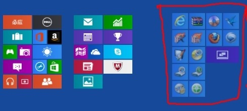 Move App Groups on Windows 8 PC
