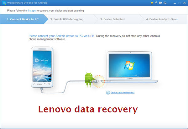 How to recover deleted photos and videos from Lenovo phones?