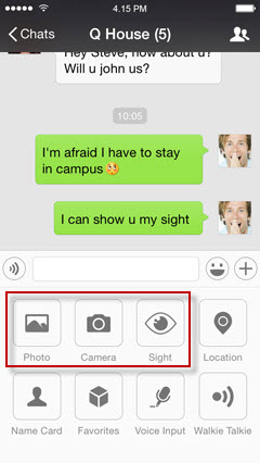 share videos on mobile phone using wechat