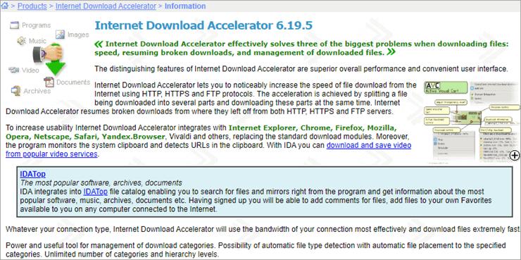 internet download accelarator