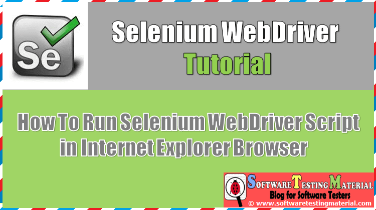 iedriverserver exe download for ie 11