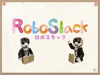 RoboSlack